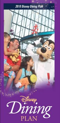 2010-disney-dining-plan