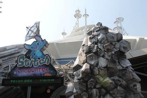 Stitch Encounter, en Hong Kong Disneyland