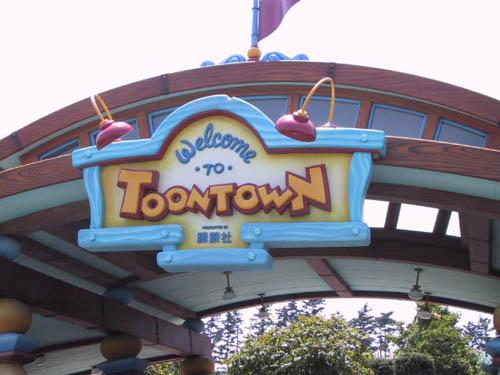 Toontown, el pueblo de Mickey Mouse en Tokyo