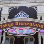 Tokio Disney Resort, en Urayasu