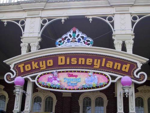 Tokio Disney Resort, en Urayasu
